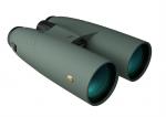 Dalekohled MeoStar B1.1 15x56 HD
